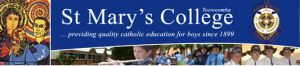 St Mary's College Toowoomba - Canberra Private Schools