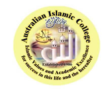 The Australian Islamic College Perth - Canberra Private Schools