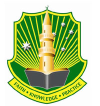 Minaret College - Canberra Private Schools