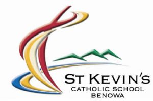 St. Kevin's Catholic Primary School - Canberra Private Schools