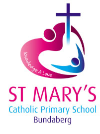 St Mary's Catholic Primary School Bundaberg - Canberra Private Schools