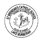 St Brendan's Catholic Primary School - Canberra Private Schools