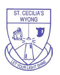 St Cecilia's Catholic Primary School Wyong - Canberra Private Schools